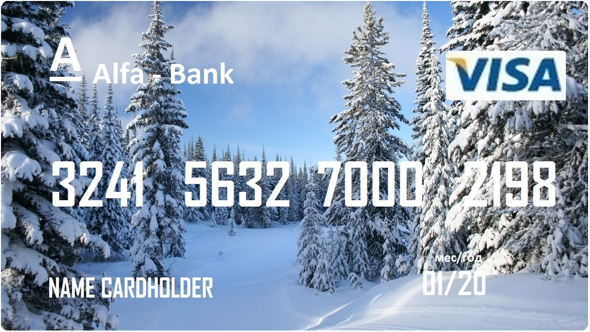 Заявка на ипотеку сбербанк екатеринбург