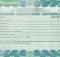 Депозитный Сертификат фото
