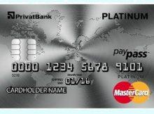 http://privatbank-online.com.ua/wp-content/uploads/2018/07/Карта-Платинум-Пириватбанка фото