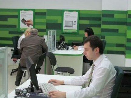 фото отделения банка в середине