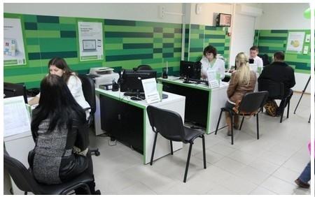 Клиент оформляет кредитную карту в отделении банка