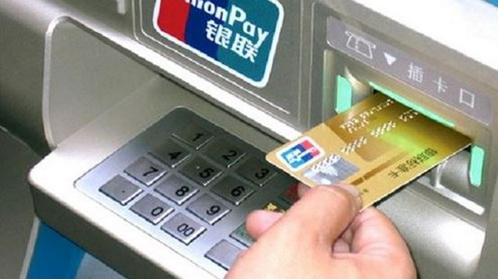 Операция с картой в Банкомате Union Pay