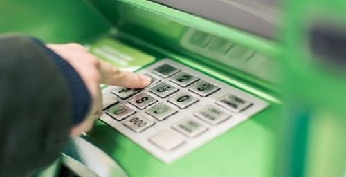 Подать заявку на кредит в сбербанк заявка